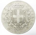 reverse: Casa Savoia. Vittorio Emanuele II. 5 Lire 1871 Milano. Ag. Gig.42. BB.