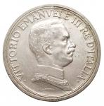 obverse: Casa Savoia - Vittorio Emanuele III.2 Lire 1916 Quadriga Briosa. Ag. Migliore diSPL.