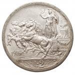 reverse: Casa Savoia - Vittorio Emanuele III.2 Lire 1916 Quadriga Briosa. Ag. Migliore diSPL.
