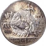 reverse: Casa Savoia. Vittorio Emanuele III. 1 Lira 1912. Ag. FDC. Delicata patina su fondi lucenti. rf