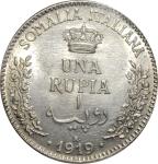 reverse: Casa Savoia. Colonia Eritrea. 1 Rupia 1919. Ag. FDC. Fondi lucenti. Periziata.R.Rf10