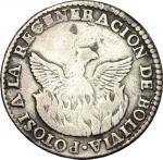 reverse: Monete Estere. Bolivia. Medal 1839: Regeneration de Bolivia. AG. Diametro mm. 20.50. BB. R. **