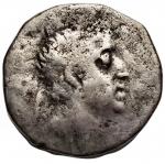 obverse: Varie -Re di Cappadocia. II° Sec a.C. Dracma in argento da catalogare. Peso gr. 3,64. Diametro mm. 16,4.