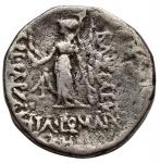 reverse: Varie -Re di Cappadocia. II° Sec a.C. Dracma in argento da catalogare. Peso gr. 3,64. Diametro mm. 16,4.
