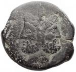 obverse: Varie - Repubblica Romana. Asse serie Berretti dei Dioscuri