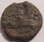reverse: Varie. Repubblica Romana. Quadrante da catalogare. Ae. gr. 2,97 mm. 16. MB. Patina.