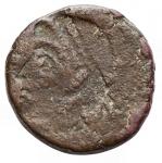 reverse: Varie - Bronzetto romano incuso da catalogare. Peso gr. 1,89.