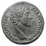 obverse: Medaglie - Paduan (or Paduan Style) Medal imitating an Æ Sestertius of Marcus Aurelius, as Caesar, Ӕ Sestertius. Struck under Antoninus Pius. AVRELIVS CAESAR AVG PII F COS II, bare head right, with slight drapery on far shoulder / Marcus Aurelius in slow quadriga right, holding eagle tipped sceptre; SC in exergue. 22,2g, 30,3 x 30,5mm. Good Very Fine + For authentic example see RIC 1246