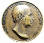 obverse: Medaglie. Gian Domenico Romagnosi. Giurista. Diametro 44,00 mm. SPL.