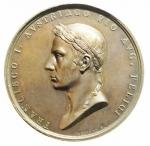obverse: Medaglie. Francesco I d  Asburgo. Milano. Ritorno dell  imperatore a Milano. Diametro 42,00 mm. FDC.\\