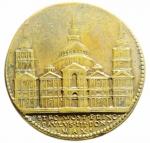 reverse: Medaglie. Roma. Paolo III. 1534-1549. Anno XII. Ae. Diametro 40,00 mm. Peso 39,16 gr. Ottimo BB.\\