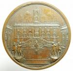 obverse: Medaglie. Città di Roma. Accademia delle Belle Arti Facciata del Palazzo. Diametro 58,00 mm. Ae. SPL.\\