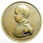 obverse: Medaglie. Francia. Napoleone II. Nato a Parigi il 20 Marzo 1811. Peso 63,87 gr. Diametro 51,50 mm. SPL. Ex Hamporium Hamburg \\