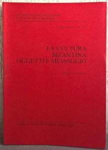 obverse: AA. VV. – La cultura bizantina. Oggetti e messaggio. Roma, 1986. pp. 331, tavv. 16