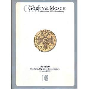 obverse: GORNY & MOSCH . Auktion 149 Munchen 9 Marz 2006. Russland, Slg. Eines Connaisseur pp. 73, nn.6001-6598 ill. Importante