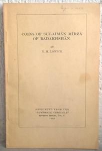 obverse: LOWICK N. M. – Coins of Salaiman Mirza of Budakhshan. London, 1965. pp. 8, tav. 1. raro