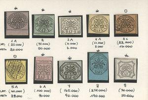 """D/ FRANCOBOLLI. STATO PONTIFICIO. Pio IX (1846-70). 1852, bajocchi 1/2, 1, 2, 3, 5, 6, 7, 8 nuovi; 3, 4 usati. Sass.1A/2/3A/4A/6A/7/8/9/4c/5A. I francobolli nuovi sono con gomma originale, quelli usati sono annullati con bollo a """"Griglia""""."""