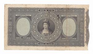 R/ CARTAMONETA. REGNO D'ITALIA. Umberto I (1878-1900) Biglietto Consorziale da Lire 1.000 lire Decreto 30/4/1874, ns. S/16 2366. Alfa CONS.20. (Firme: Dall'Ara-Mirone) (Certificato M.Straziota). Restauri perimetrali. Rarissimo (R4) BB/SPL