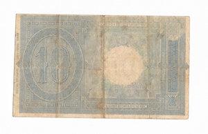 R/ CARTAMONETA. REGNO D'ITALIA. Umberto I (1878-1900) 10 Lire N.serie 327 75237. Emissione 5 Febbraio 1888 (Firme: Dall'Ara – Crodara) BS.72 (tiratura 5 esemplari) (Certificato Nasi W.).                                     Di Grande Rarità (R5) BB/SPL