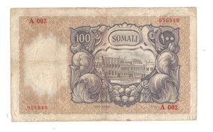R/ CARTAMONETA. SOMALIA (Amm. Fiduciaria Italiana). Cassa per la circolazione monetaria della Somalia. 100 Somali. Emissione 1950. N.serie A002 96940. (Spinelli – Giannini). Pick 15a. Rarissimo (R5) qSPL