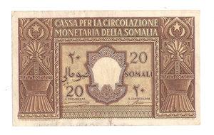 D/ CARTAMONETA. SOMALIA (Amm. Fiduciaria Italiana). Cassa per la circolazione monetaria della Somalia. 20 Somali. Emissione 1950. N.serie A017 26104. (Spinelli – Giannini). Pick 14. Raro SPL