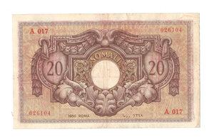 R/ CARTAMONETA. SOMALIA (Amm. Fiduciaria Italiana). Cassa per la circolazione monetaria della Somalia. 20 Somali. Emissione 1950. N.serie A017 26104. (Spinelli – Giannini). Pick 14. Raro SPL
