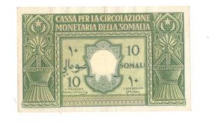 D/ CARTAMONETA. SOMALIA (Amm. Fiduciaria Italiana). Cassa per la circolazione monetaria della Somalia. 10 Somali. Emissione 1950. N.serie A014 17289. (Spinelli – Giannini). Pick 13. Raro SPL