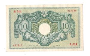 R/ CARTAMONETA. SOMALIA (Amm. Fiduciaria Italiana). Cassa per la circolazione monetaria della Somalia. 10 Somali. Emissione 1950. N.serie A014 17289. (Spinelli – Giannini). Pick 13. Raro SPL