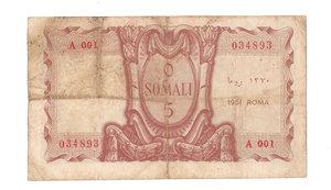 R/ CARTAMONETA. SOMALIA (Amm. Fiduciaria Italiana). Cassa per la circolazione monetaria della Somalia. 5 Somali. Emissione 1950. N.serie A001 34893. (Spinelli – Giannini). Pick 12. Molto Raro BB