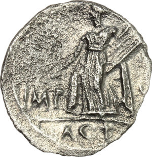 Reverse image of coin 256