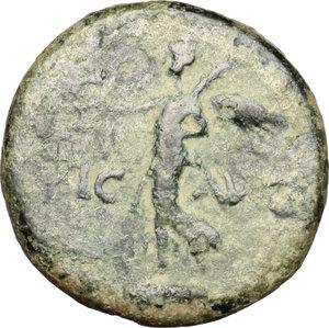 obverse: Claudius to Nero (c. 41-68).. AE 19 mm. Philippi mint, Macedon