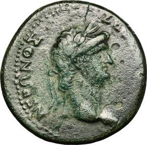 obverse: Nero with Poppaea.. AE 26 mm. Tavium (?) mint, Koinon of Galatia