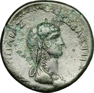 reverse: Nero with Poppaea.. AE 26 mm. Tavium (?) mint, Koinon of Galatia