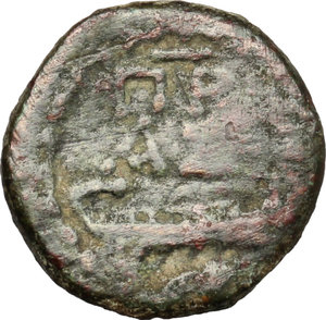 reverse: Nero to Hadrian. A group of six AE, mostly Palestinian, countermarked by the Legio X Fretensis. Vespasian (69-79).. Judaea, Ascalon. AE 15 mm. year 180 = 76-77 AD