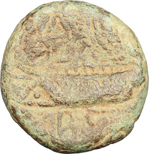 reverse: Nero to Hadrian. A group of six AE, mostly Palestinian, countermarked by the Legio X Fretensis. Vespasian (69-79) to Domitian (81-96).. Syria, Sidon. AE 15 mm