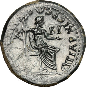 reverse: Domitian with Domitia.. AE 27 mm. Cibyra mint, Phyrgia