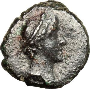 obverse: Domitian to Antoninus Pius. . AE Anonymous Quadrans, c. 81-161 AD