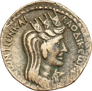 reverse: Trajan (98-117).. AE 25 mm. Laodicea and Mare, Seleucis and Pieria