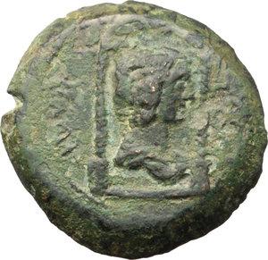 reverse: Septimius Severus (193-211) with Julia Domna. AE 28 mm. Laodicea ad Mare, Seleucis and Pieria, Syria