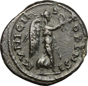 reverse: Caracalla (198-217).. AE 25 mm. Stobi mint (Macedonia)