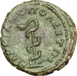 reverse: Elagabalus (218-222).. AE 16 mm. Marcianopolis mint, Moesia Inferior