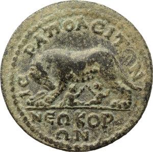 reverse: Aquilia Severa, second wife of Elagabalus (220-222). . AE 25 mm. Hierapolis mint, Phrygia