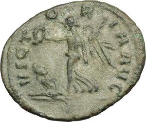 reverse: Aurelian (270-275).. BI Denarius