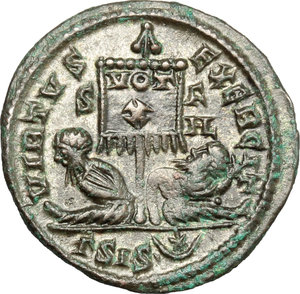 reverse: Crispus Caesar (317-326).. AE Follis, Siscia mint