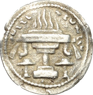 Reverse image of coin 471