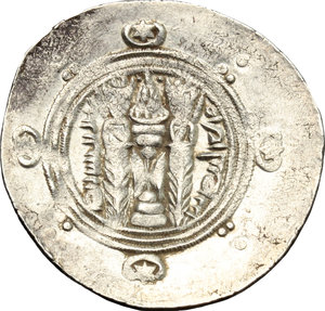 Reverse image of coin 476