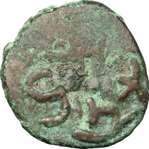 Reverse image of coin 479