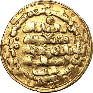 obverse: Buyid (Buwayhid).  Baha  al-Dawla Abu Nasr (379-403 H / 89-1012 AD). AV Dinar,  Suq al-Ahwaz mint