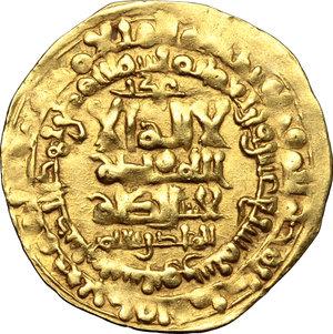 obverse: Ghaznavidis.  Mahmud (384-421 H / 994-1030 AD). AV Dinar