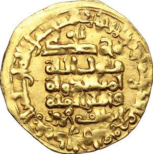 reverse: Ghaznavidis.  Mahmud (384-421 H / 994-1030 AD). AV Dinar